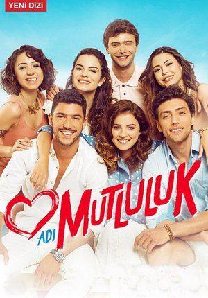 турецкие фильмы на русском языке смотреть онлайн