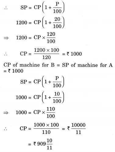 Comparing Quantities Class 7 Extra Questions Maths Chapter 8 This Or That Questions Higher Order Thinking Skills Maths Ncert Solutions