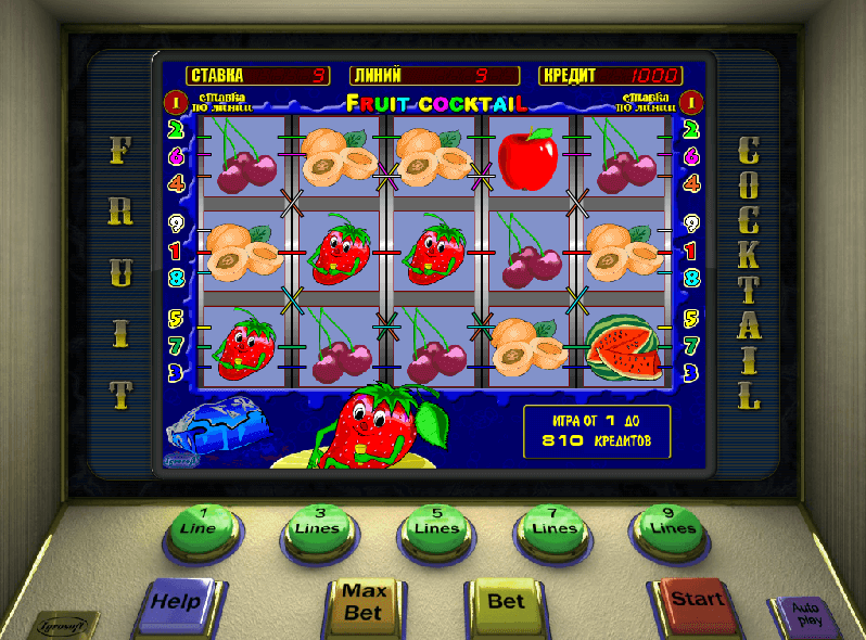 Фрукт коктейль игровые автоматы играть онлайн чемпионат мира по онлайн покеру 2014