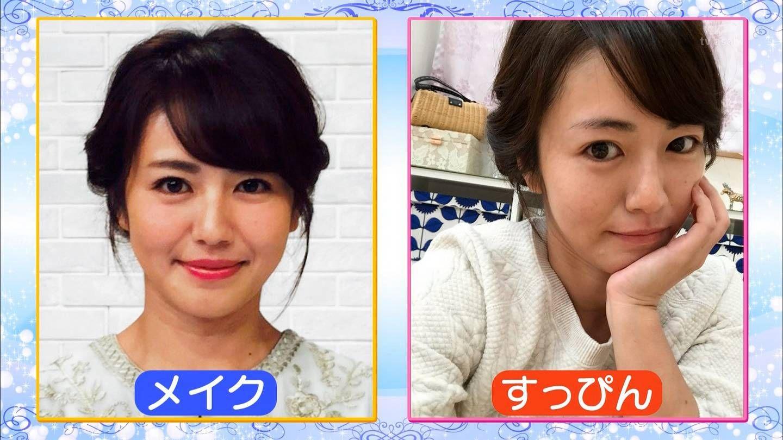 磯山さやか Sayaka Isoyamaのすっぴん No-makeup | 磯山, さやか, 鈴木えみ