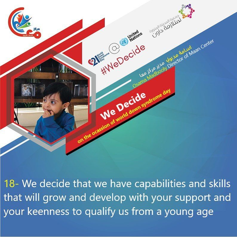 We Decide That We Have Capabilities And Skills That Will Grow And Develop With Your Support And Your Keenness To Quali Down Syndrome Down Syndrome Day Emotions