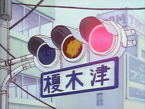 Image about aesthetic in ANIME by Lutide on We Heart It