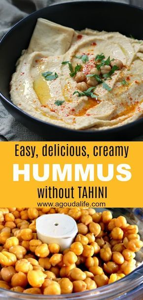 Hummus without Tahini ~ with VIDEO ~ A Gouda Life