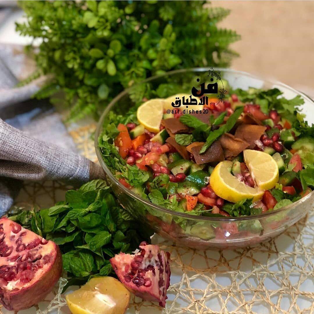 Chef Aseel On Instagram السلطة الخضراء من حساب الجميلة Art Dishes20 المقادير 5 طماط 4 خيار 2 جزر Salad Recipes Recipes Salad