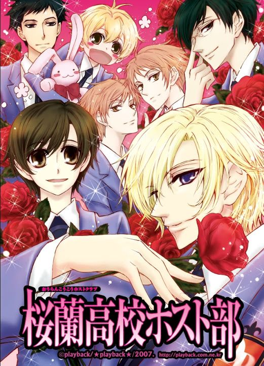 Ouran High School Host Club so much detail and roses O.o  it's amazing:D