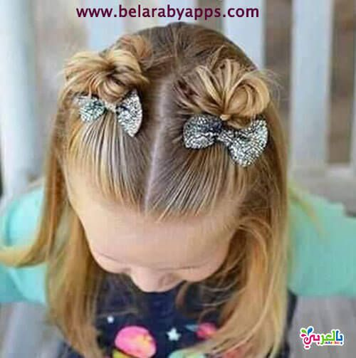تسريحات شعر بنات جديدة للمدرسة Kids Hairstyles Girls Kids Hairstyles Easy Hairstyles For Kids