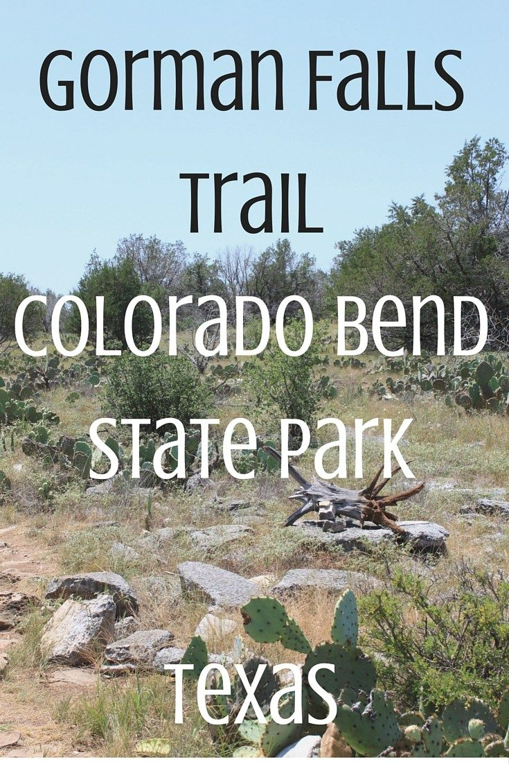 The trail to Gorman Falls at Colorado Bend State Park