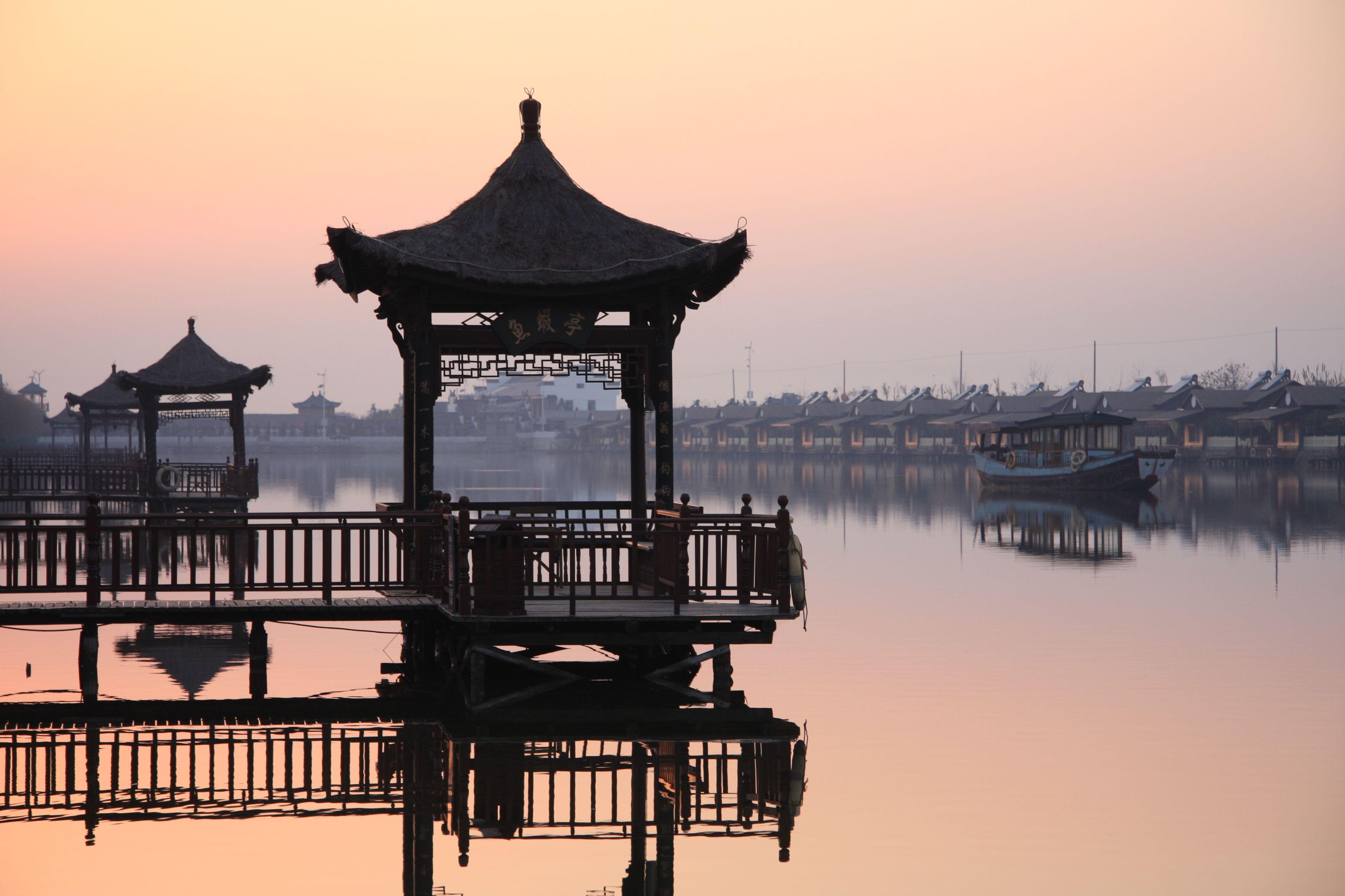 Cixi zhejiang