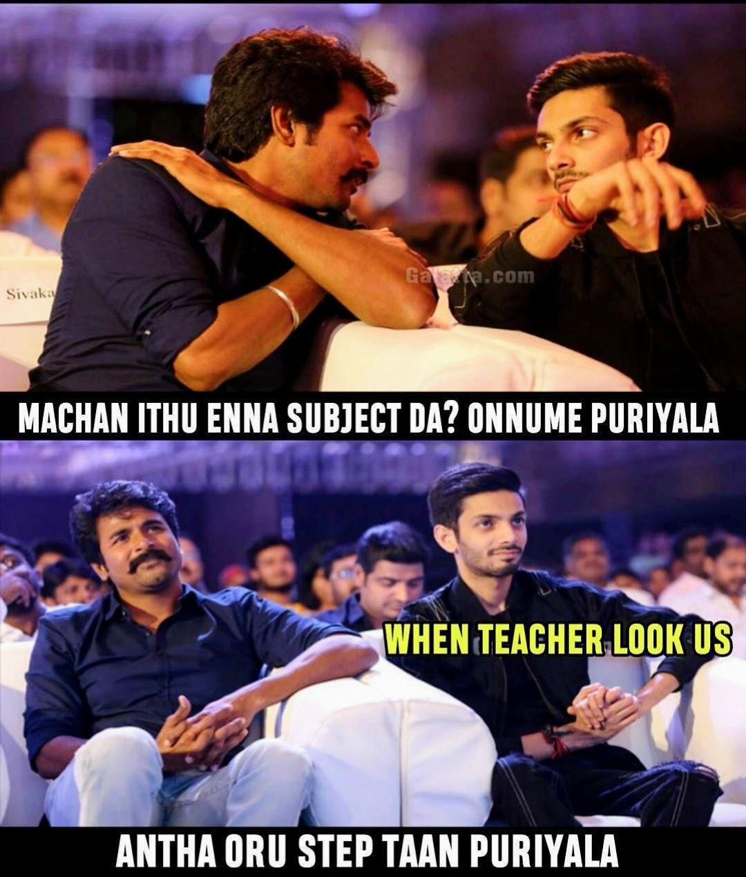 Pin By Sagara On Factu Factu Short Jokes Funny Jokes For Teens Funny School Memes