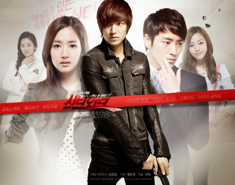Daftar drama terbaru Park min young Korean drama, City