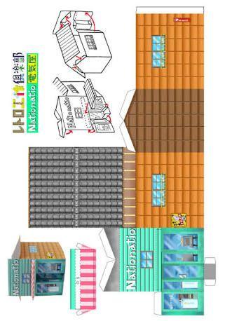 Edificios para armar de papel para maquetas buscar con for Cocinas integrales armables