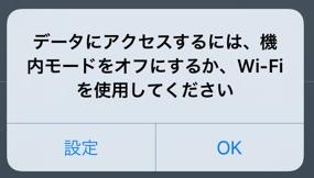 これだけは押さえておきたいアプリのUXを改善する10の方法 via Pocket http://uxmilk.jp/18158