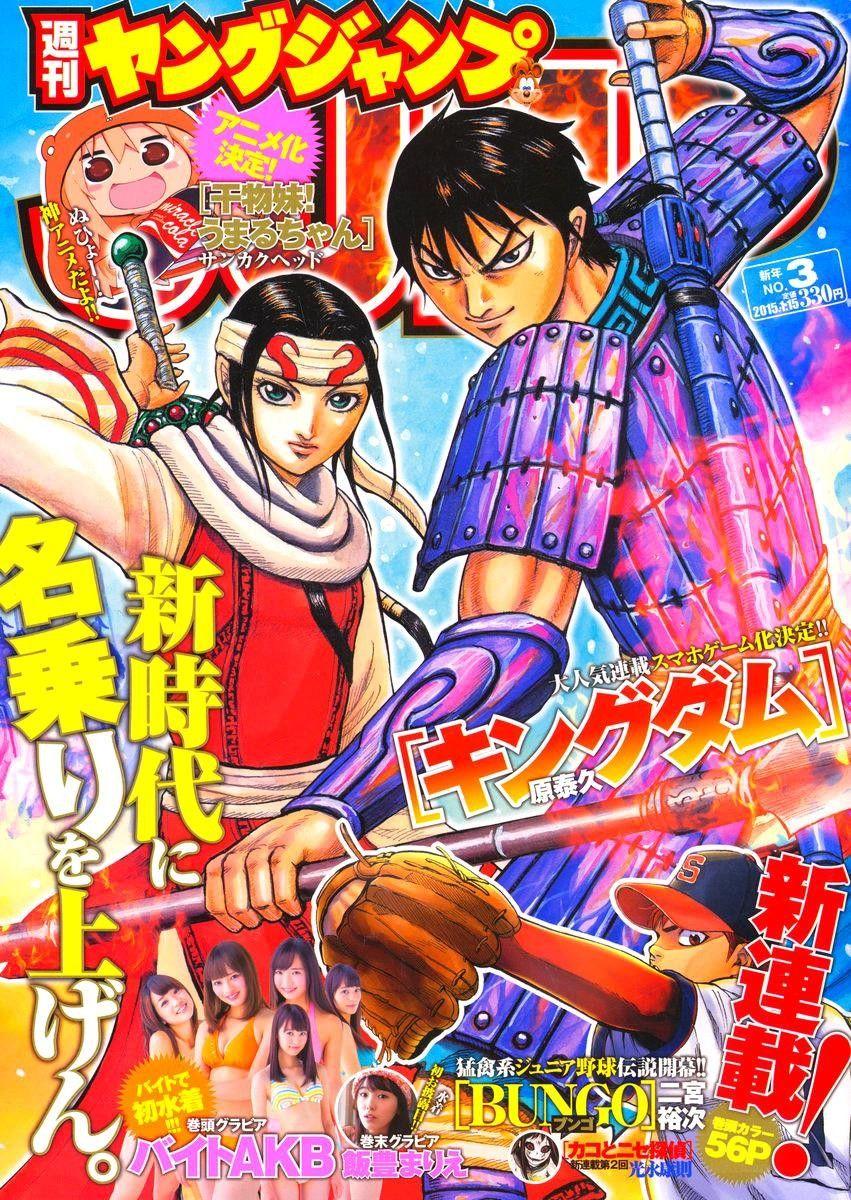 Pin by Aaron Easterling on Kingdom Anime, Manga