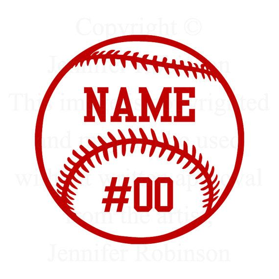 Personalized baseball or softball vinyl decal sticker by the decal gal