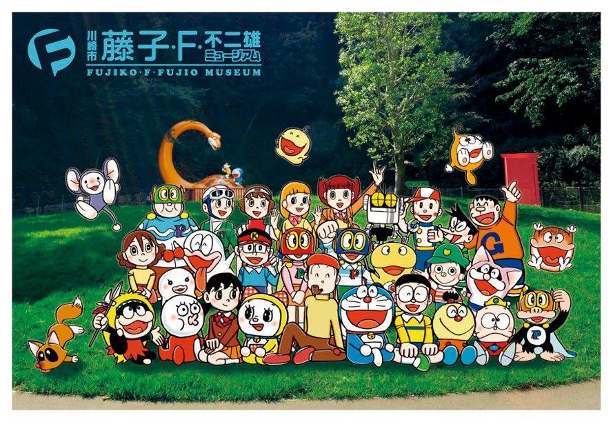 pin by ya mehdi ajf on 2011年 doraemon wallpapers doraemon cartoon doraemon