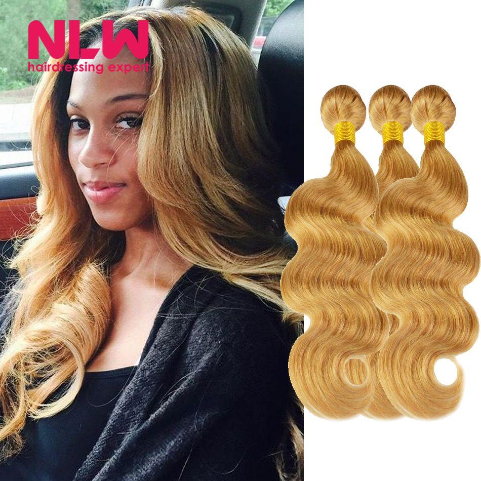 8a Black Women 4 Body Wave Brown Bundles Brazilian Virgin Sew In