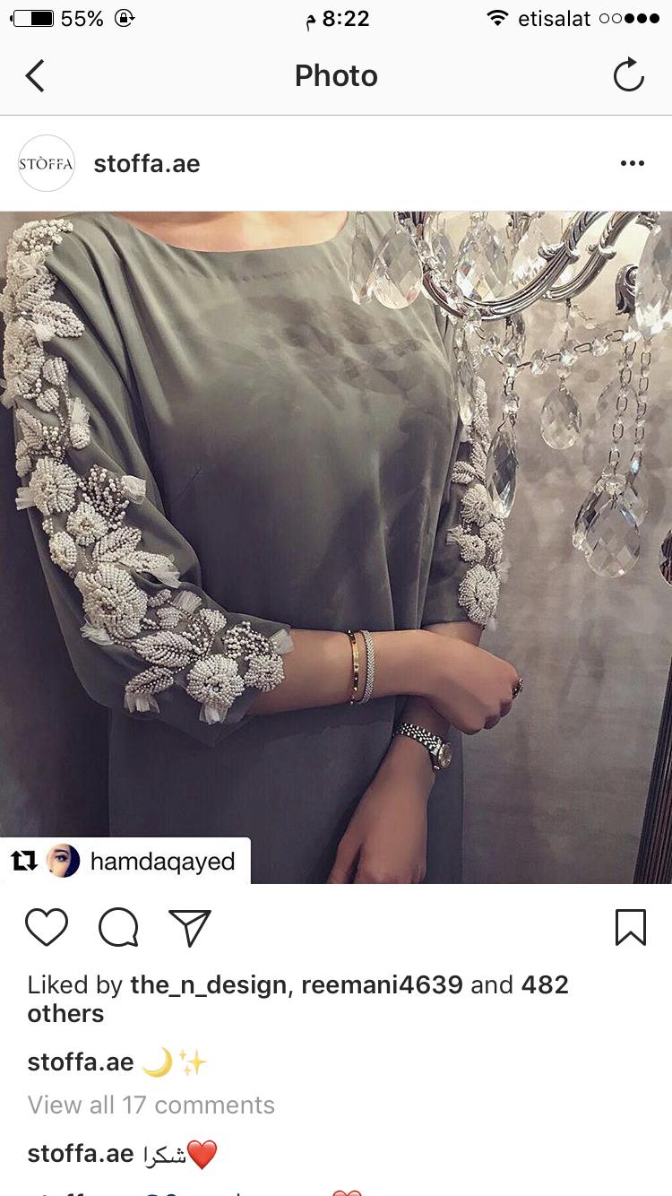 Pin By Nabila On ثياب رمضان Evening Gowns Couture Burgundy Velvet Dress Knee Length Faux Fur Coat