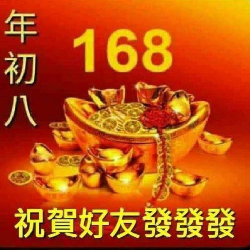 Pin by Mike on Chinese New Year days Chinese new year