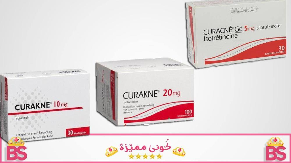 حبوب كوراكني لعلاج حب الشباب واثاره كوراكني 20 ملغ و 40 ملغ Capsule Convenience Store Products Pills
