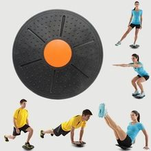 Wholesale Hot Sale 37 cm Wobble Balance Board Stability Balance Disc Yoga Training Fitness Exercise Waist Wriggling Round plate(China (Mainland))