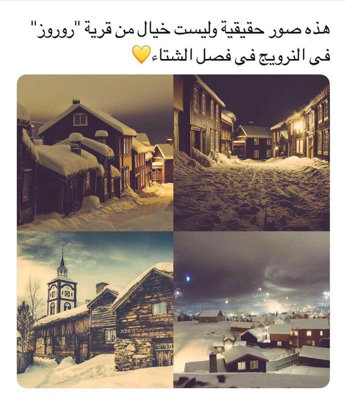 الله Quotes For Book Lovers Funny Arabic Quotes Beautiful Arabic Words