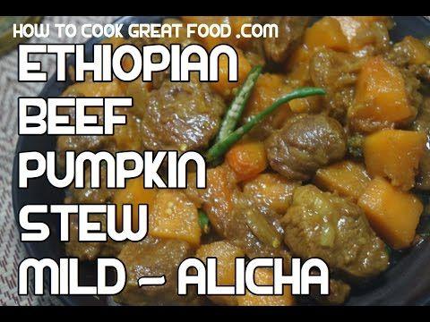 Zilzil alicha wot recipe ethiopian beef amharic alecha wet wat zil food forumfinder Gallery
