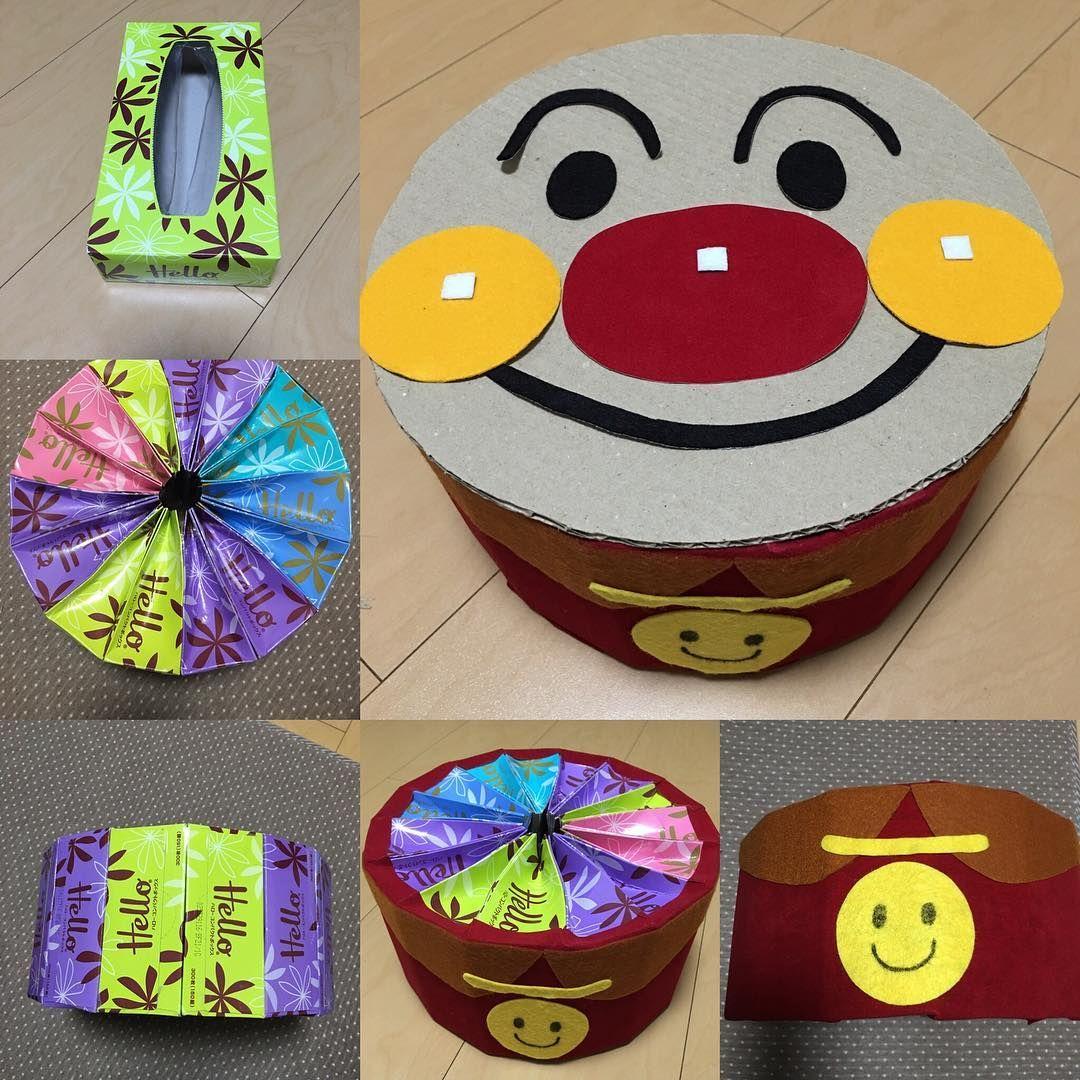 ティッシュの空き箱で簡単にラウンド椅子が作れます 子供が大好きな丸顔キャラクターにピッタリなのでとってもお勧めです アンパンマン 手作り 幼稚園 工作 アイデア 手作りおもちゃ