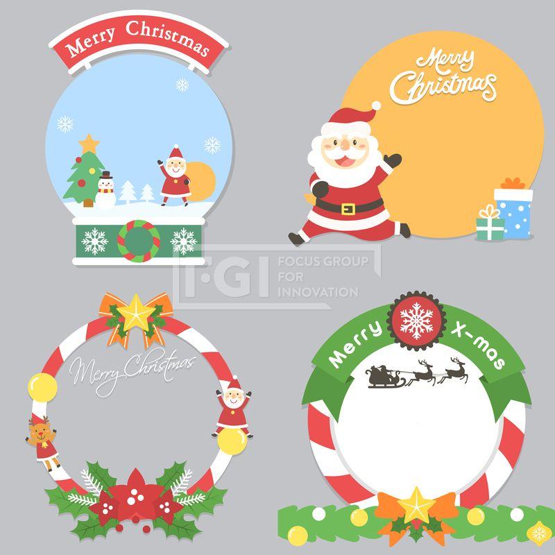 Utoimage Com 크리스마스 카드 크리스마스 카드 만들기 크리스마스 이름표