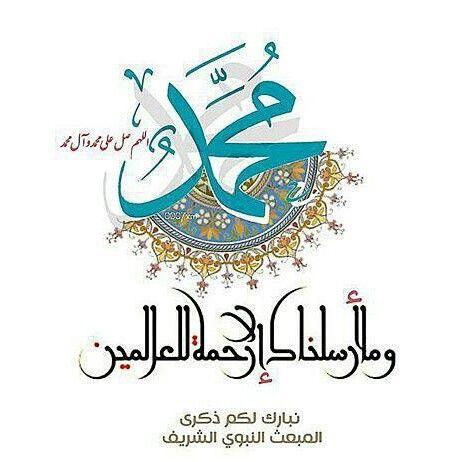 Pin By Abomohammad Zein On اللهم صل علی محمد وآل محمد Diy Canvas Art Painting Beautiful Morning Messages Ramadan