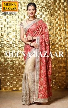 Red And Beige Embroidered Saree