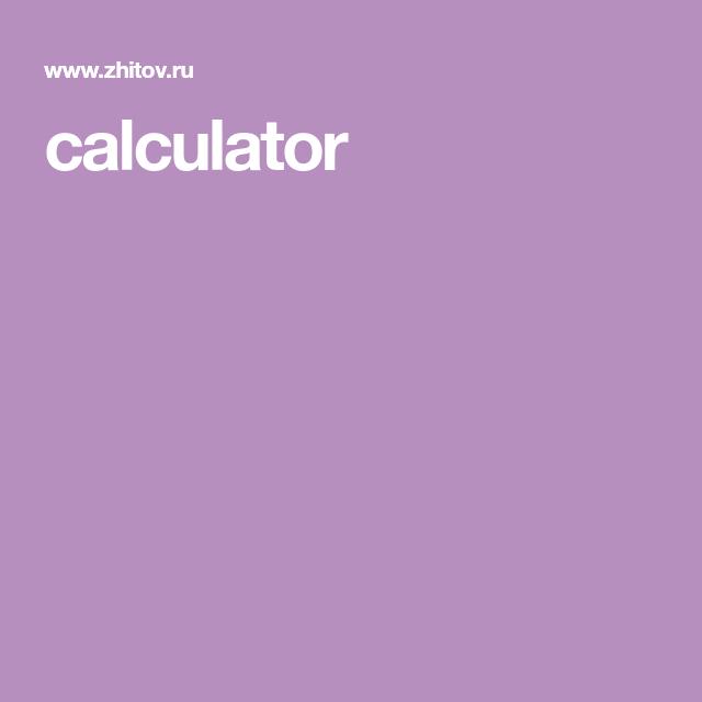 Best Calculator Calculator L Shaped Stairs 400 x 300