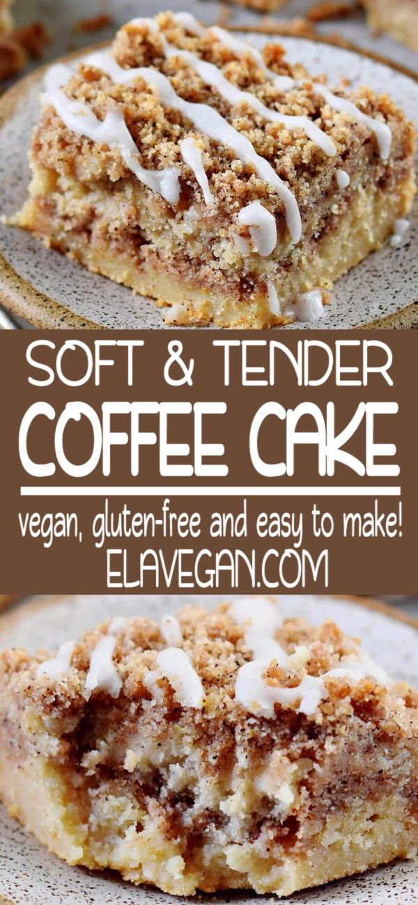 Photo of VEGAN COFFEE CAKE