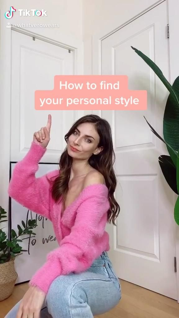 How to find your personal style?