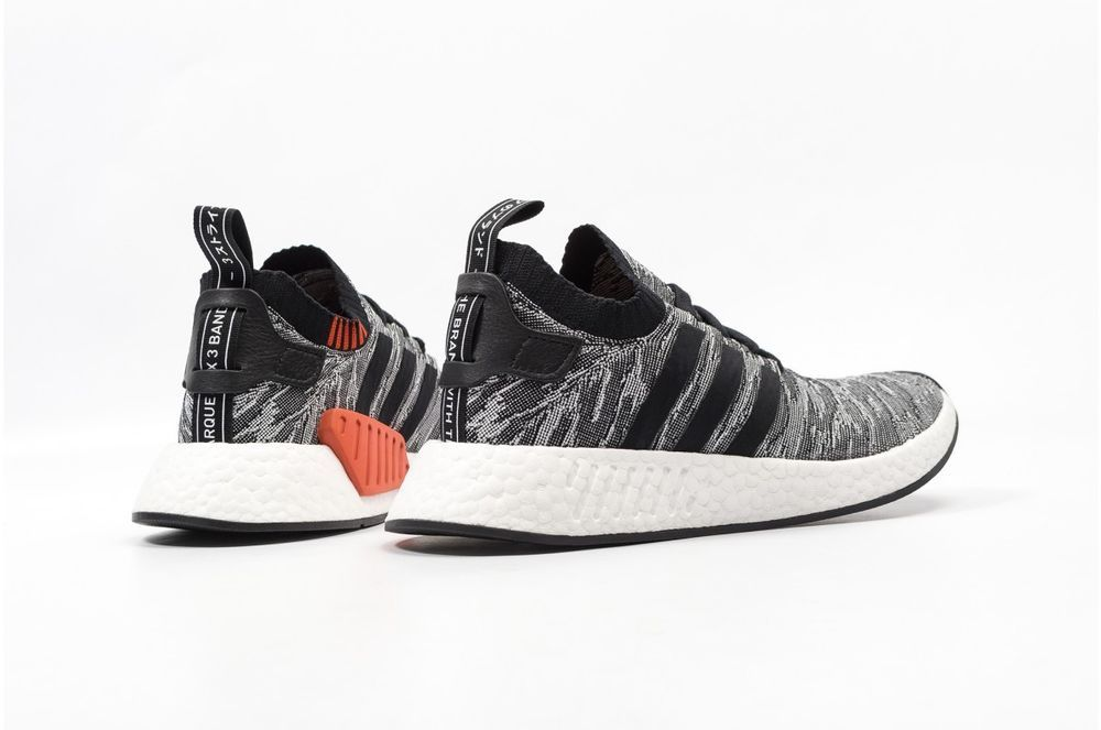 ffa31a54e0588 Adidas NMD R2 PK Tiger Camo Black White Glitch BY9409 7-13 boost r1 3   adidas  AthleticSneakers