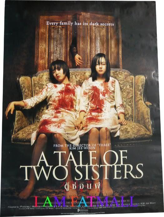 This Is The Film That Got Me Into Korean Horror Korean Horror