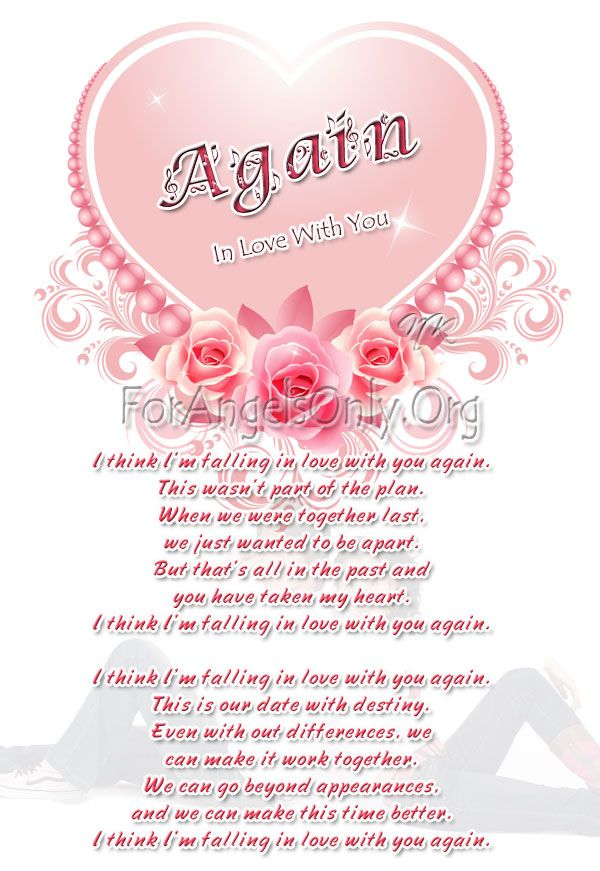 poems about love | Again In Love With You : Love Poem Valentine ...