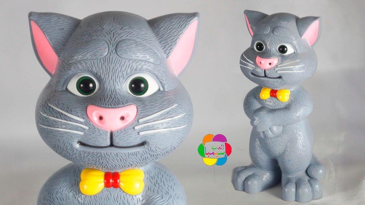 لعبة القط المتكلم اجمل العاب القط توم للاطفال العاب البنات والاولاد Real Talking Tom Toy Disney Characters Olaf The Snowman Character
