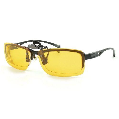 beb11828fd2 Splaks Unisex Polarized Frameless Rectangle Lens Flip Up Clip-Best Night  Driving Glasses Reviews
