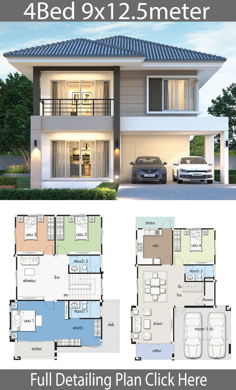 House design plan 9x12.5m with 4 bedrooms (With images ...