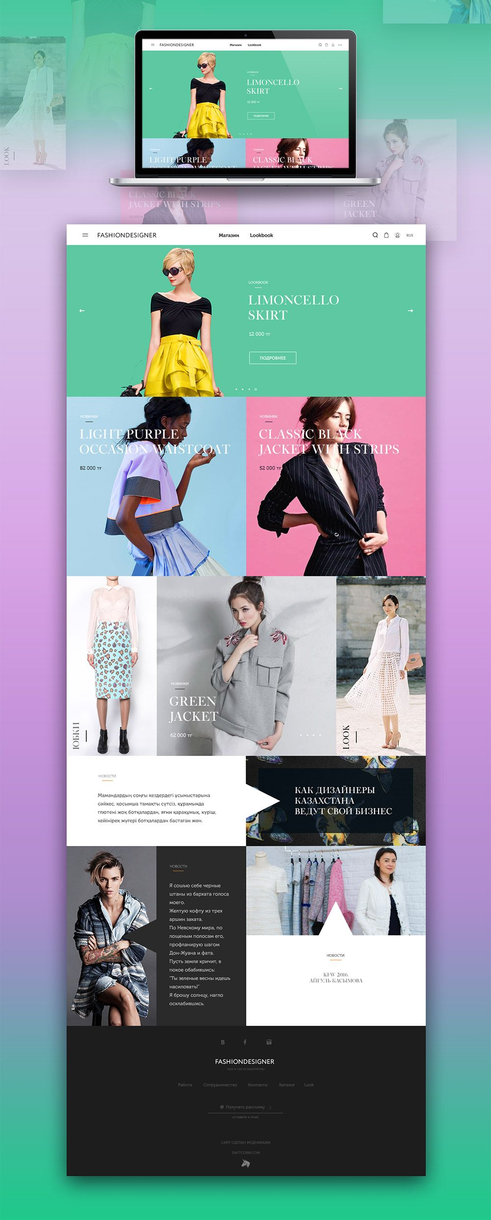 Download Free Fashion Store Website Template Free Psd Download Psd Download Fr Fashion Magazine Layout Fashion Magazine Design Fashion Magazine Design Layout