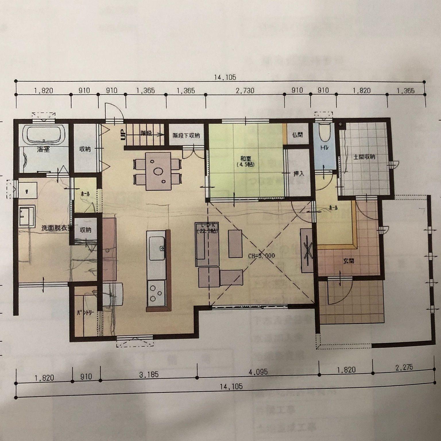間取り1f トイレの位置 新築戸建 間取り図 マイホーム計画中の方と
