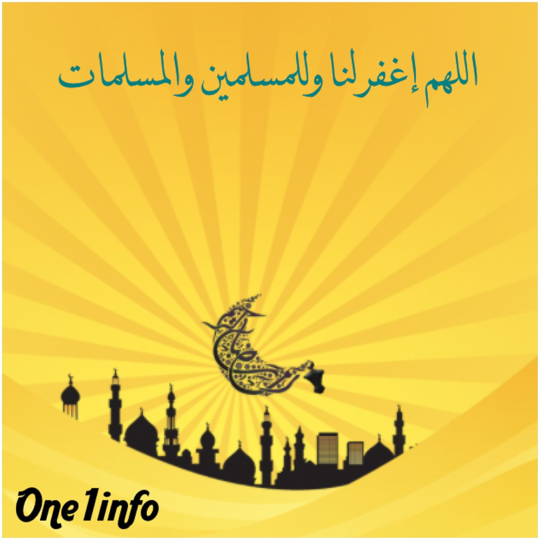 Pin by one1info on ramadan kareem pinterest ramadan 30 best ramadan greeting card designs and backgrounds kristyandbryce Choice Image