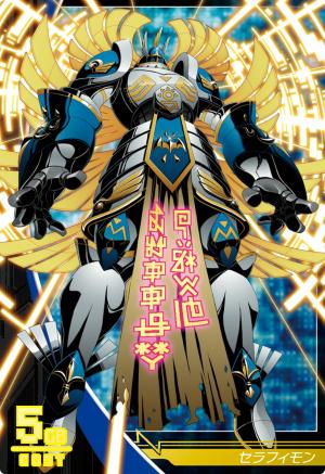 Seraphimon | Digimon | Pinterest | Digimon, Digimon ...