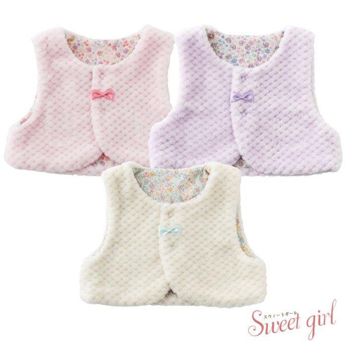 8b227b0d66e99 スウィートガール ふわもこボア小花柄新生児ベスト リバーシブル 新生児服