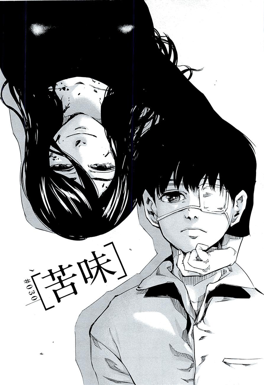 Tokyo Ghoul Chap 30 TV Tải Cực Nhanh TT8 Anime buồn