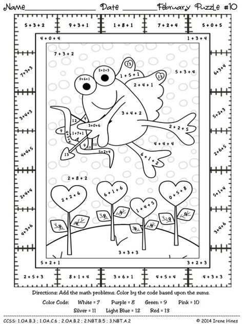 Fabulous February Fun ~ Winter Math Printables Color By The Code ...