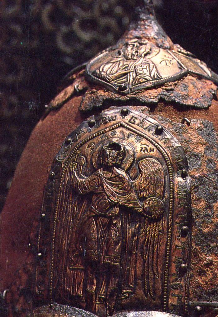 Ancient Helmet of Prince Yaroslav