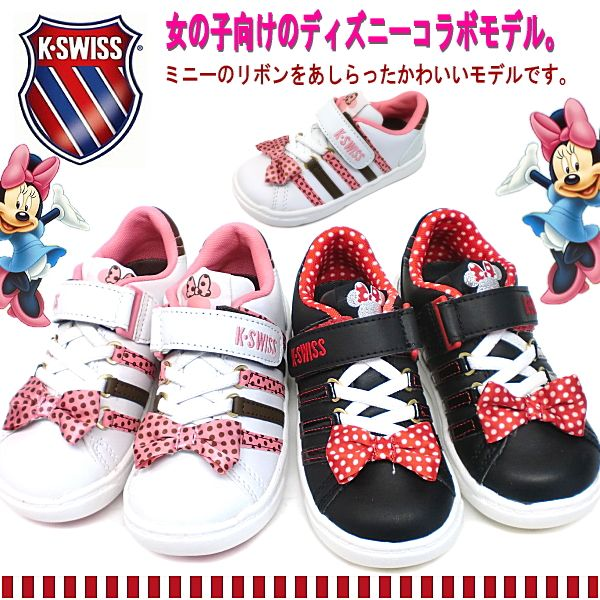 Select shop Lab of shoes | Rakuten Global Market: Swiss kids .