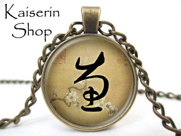 "Japanese Kanji ""Blessin"" Necklace, Japanese Kanji Pendant, Charm, Jewelry by KaiserinShop on Etsy"