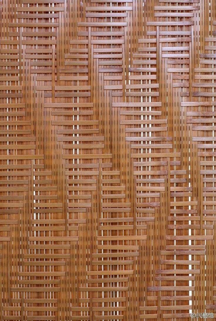 Bamboo Pattern China Bamboo Weaving Bamboo Design